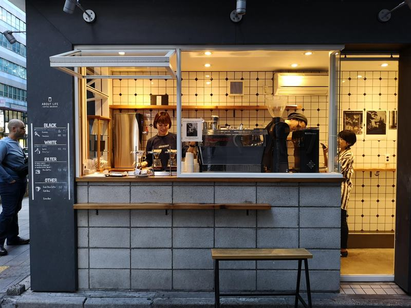 aboutlife01 Shibuya-About Life Coffee Brewers站著也要喝的 澀谷小巧人氣咖啡BAR