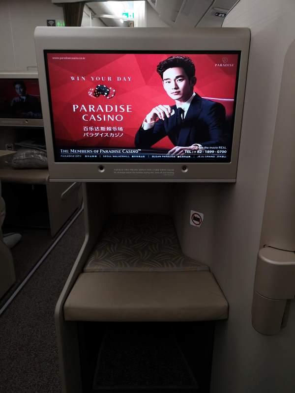 flyci16301 201810韓亞航倫敦首爾轉台北 飛機delay改班機行李遲延 什麼都遇到了...