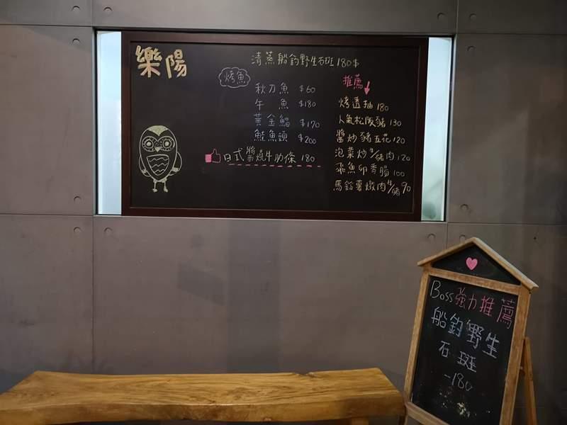 happysun03 竹北-樂陽食堂 CP值高 咖哩香純 牛肉/漢堡排都好吃