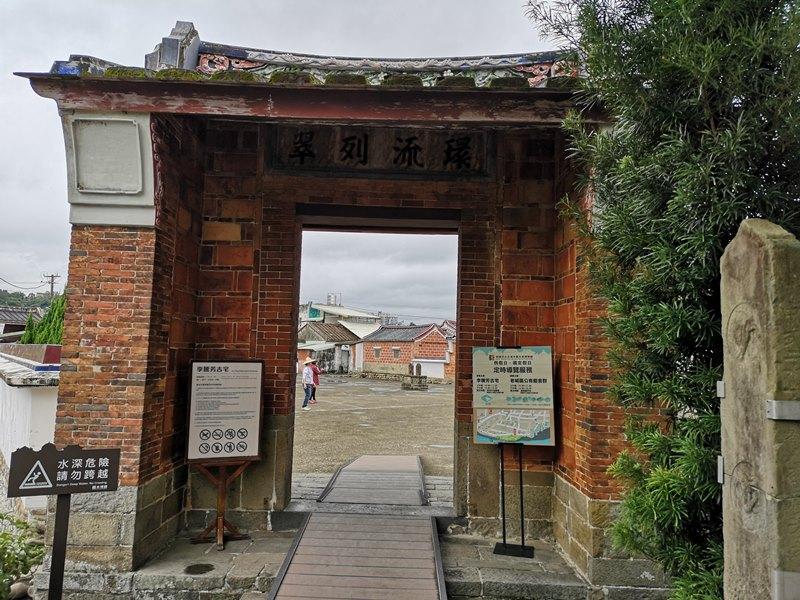 litangfeng03 大溪-李騰芳古宅 桃園唯一國定古蹟 清幽的環境寯永的建築設計