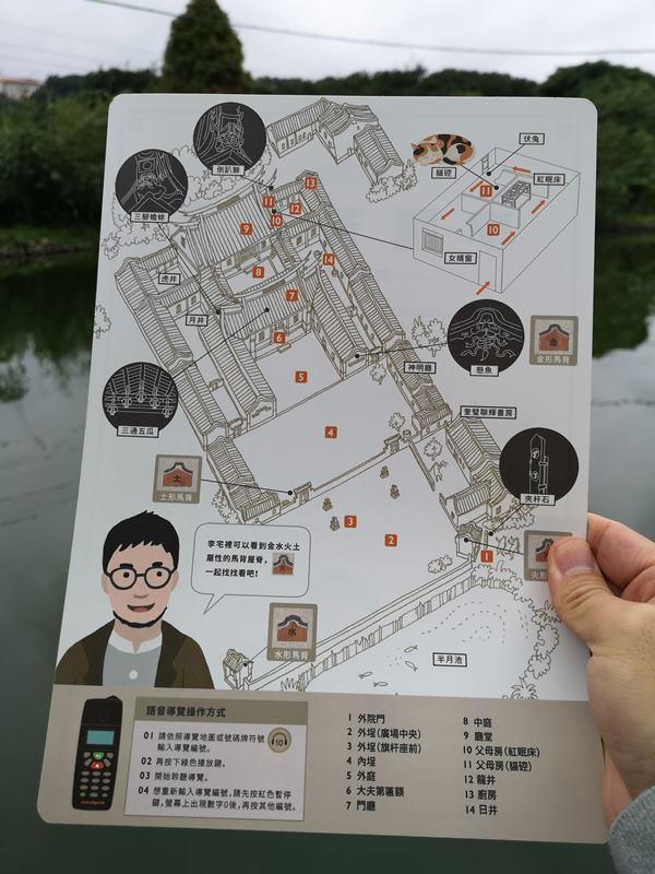 litangfeng04 大溪-李騰芳古宅 桃園唯一國定古蹟 清幽的環境寯永的建築設計
