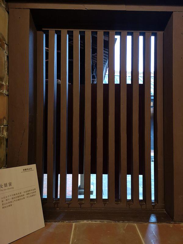 litangfeng24 大溪-李騰芳古宅 桃園唯一國定古蹟 清幽的環境寯永的建築設計
