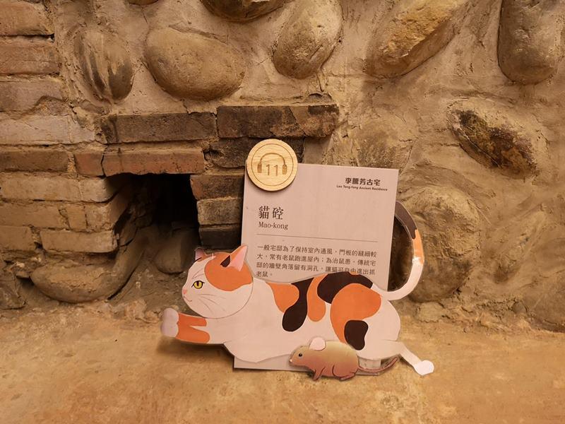 litangfeng26 大溪-李騰芳古宅 桃園唯一國定古蹟 清幽的環境寯永的建築設計