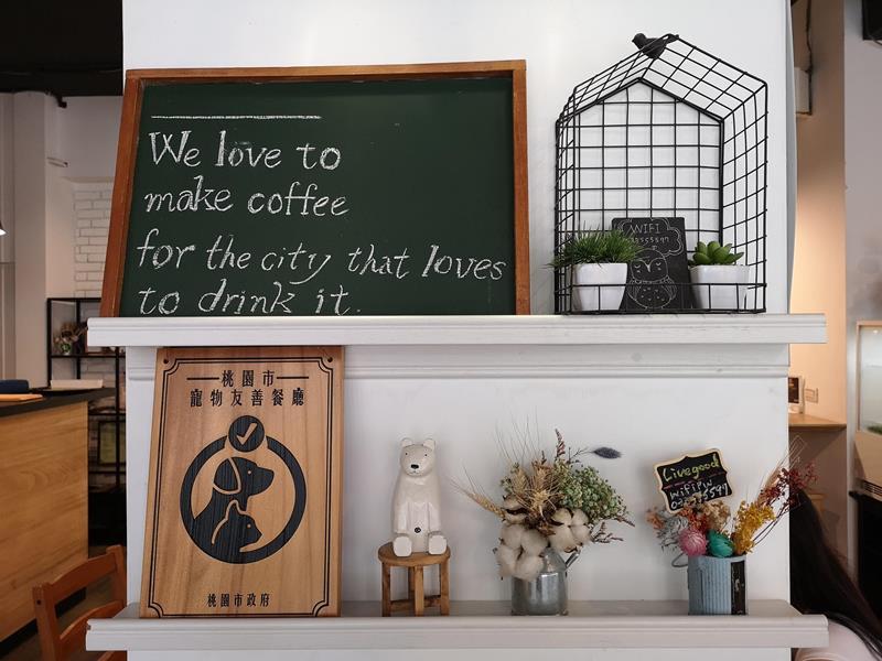 livegoodcafe07 桃園-過日子咖啡 點一杯咖啡讀一點書過個好日子