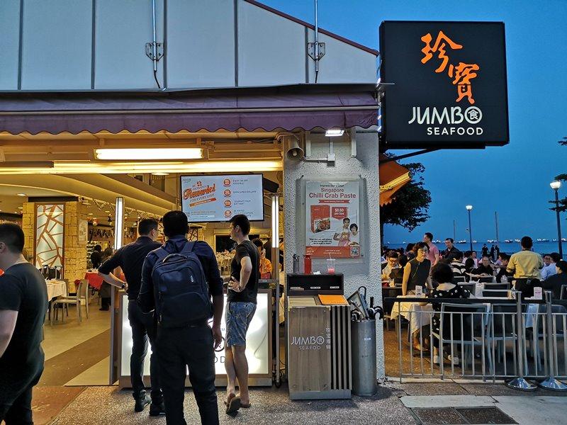 jumbo2 Singapore-新加坡必吃螃蟹料理 珍寶好味道
