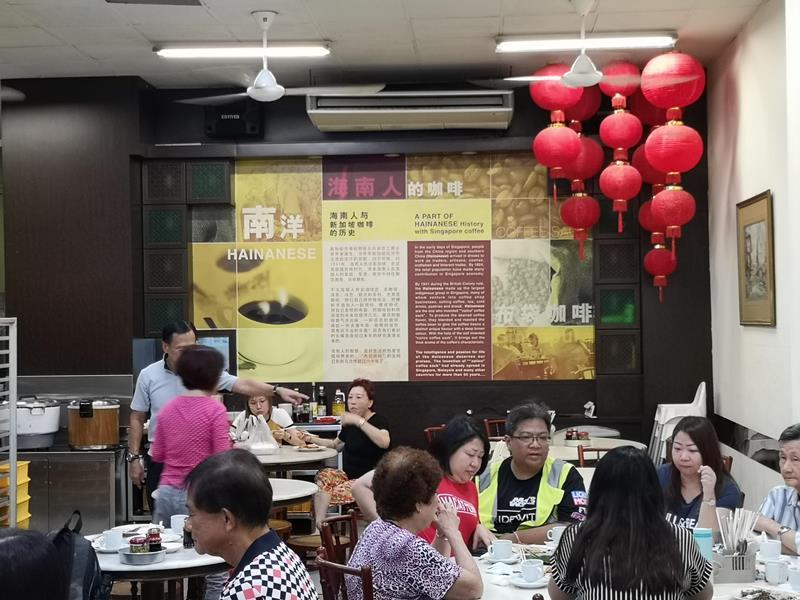 yykafei10 Sinpapore-YY Kafei Dian 喜園咖啡店 新加坡傳統早餐店