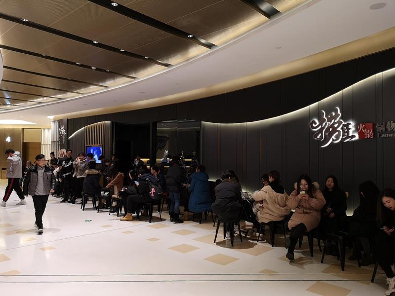 lauking01 Shanghai-撈王 上海外灘店胡椒豬肚雞湯 香濃好喝 暖心也暖胃