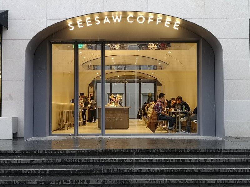 seesawcoffee01 Shanghai-Seesaw Coffee上生新所 號稱中國星巴克 各分店不同裝潢特色 只為給你好咖啡