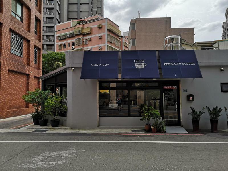 solocafe01 桃園-藍色是憂鬱 一個人的Solo Coffee