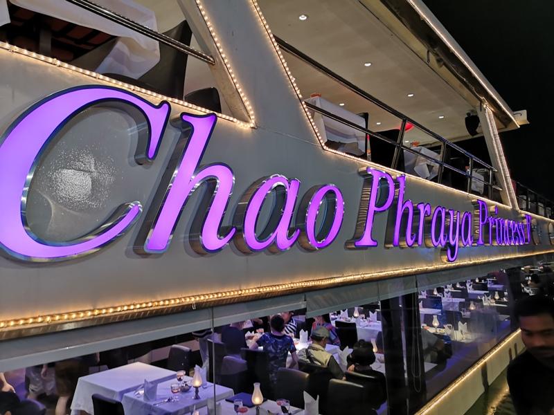 CPYcruise211507 Bangkok-曼谷Chao Phraya Princess昭披耶河公主號 有吃有玩賞美景