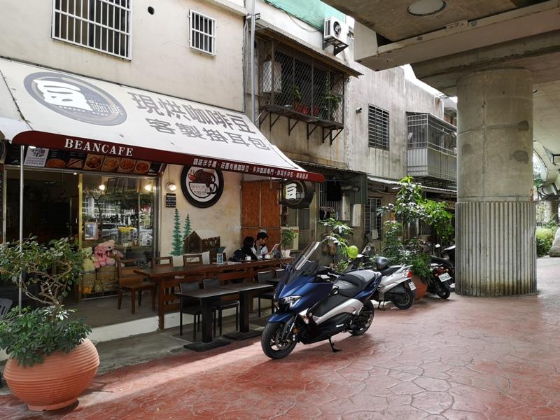 beancoffee01 北投-豆咖啡 捷運軌道下隱密咖啡館 單品選擇多