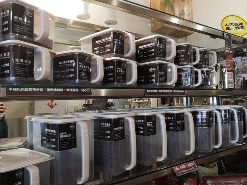 beancoffee05 北投-豆咖啡 捷運軌道下隱密咖啡館 單品選擇多