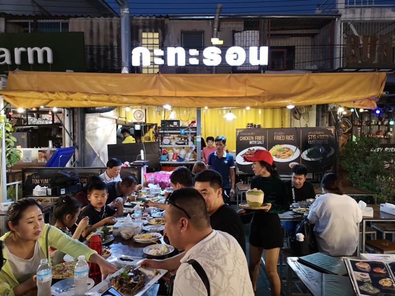 ratchadanightmarket11 Bangkok-拉差達火車夜市Train Night Market Ratchada 交通方便好吃好逛好買