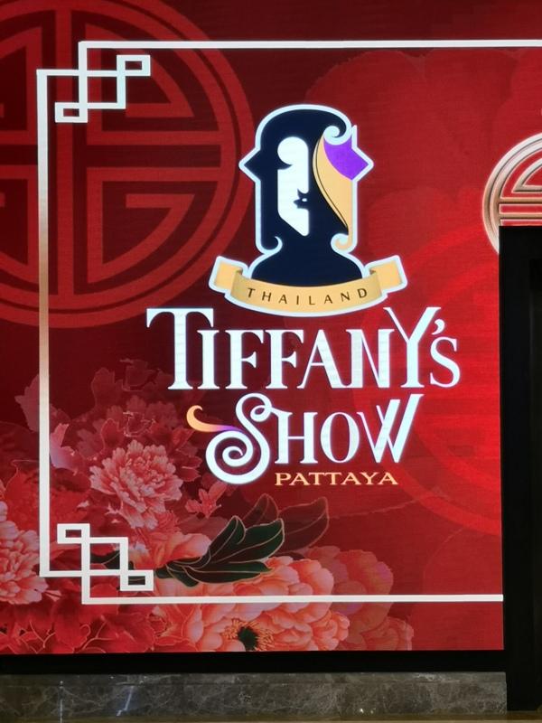 tiffanyshow01 Pattaya-世界十大歌舞秀 芭達雅Tiffany's Show好不真實夢幻人妖秀