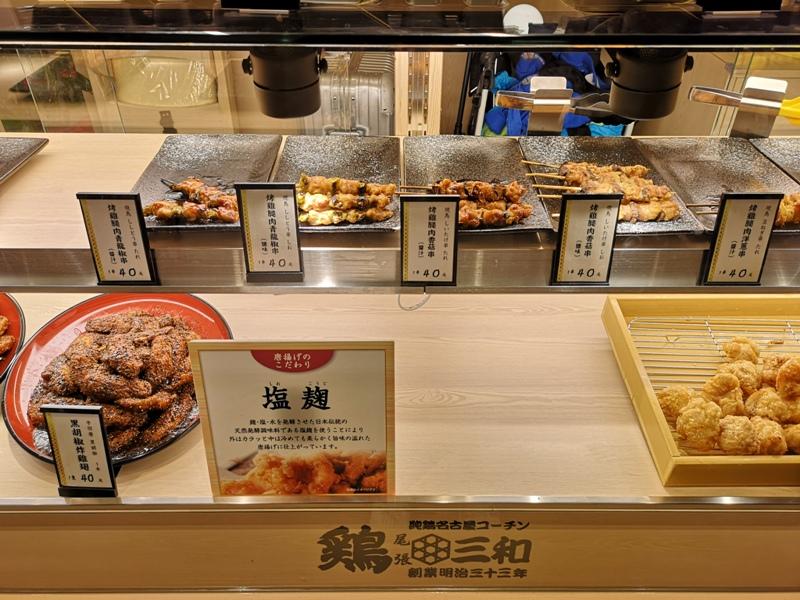 sanwa2 信義-雞三和(統一時代百貨) 親子丼滑嫩爽口 湯頭清爽好搭配