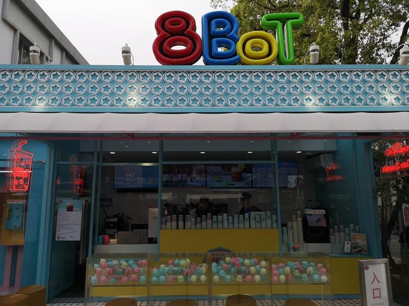 shapowei22 Xiamen-廈門也文青 沙坡尾藝術西區與貓街 好好拍!!!