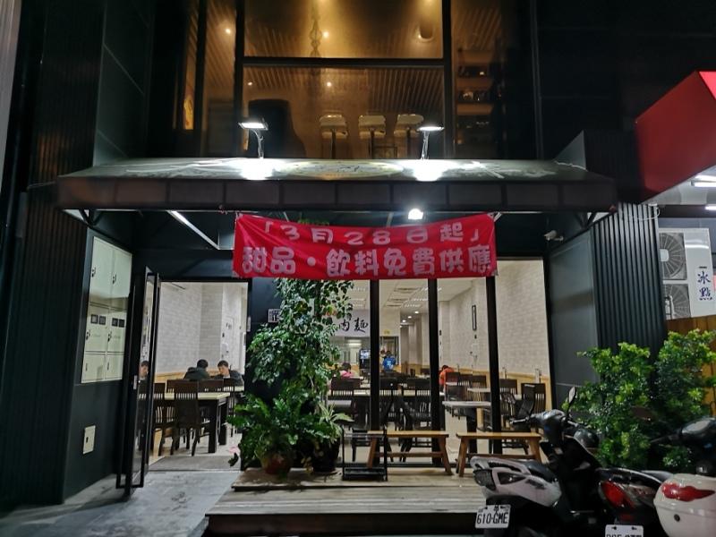 tienjinbeefnoodles5 竹北-天津牛肉麵 來自苗栗客家山城傳承30年 私心喜歡越式牛肉河粉