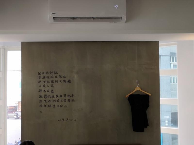 findingaplace15 中壢-找個地方cafe 中原大學旁 鬧中取靜找一個好地方一本書一杯咖啡