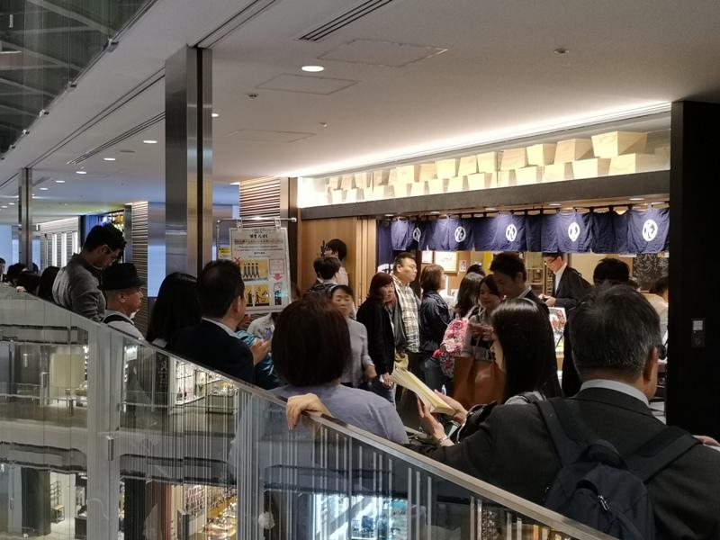 hanamaru02 Tokyo-超人氣旋轉壽司 根室花まる KITTE很好逛有博物館也有空中花園拍東京車站