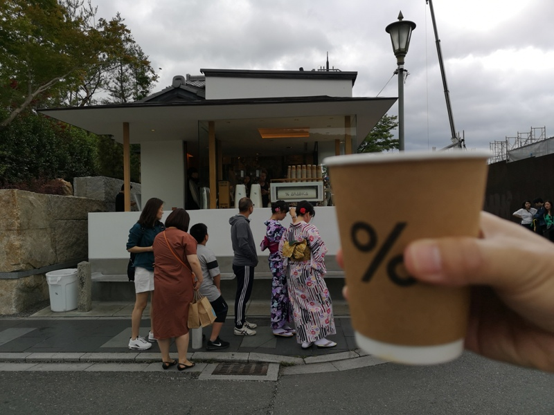 arabicaarashiyama15 Arashiyama-坐享嵐山景緻的%Arabica Coffee人潮太多排太久...