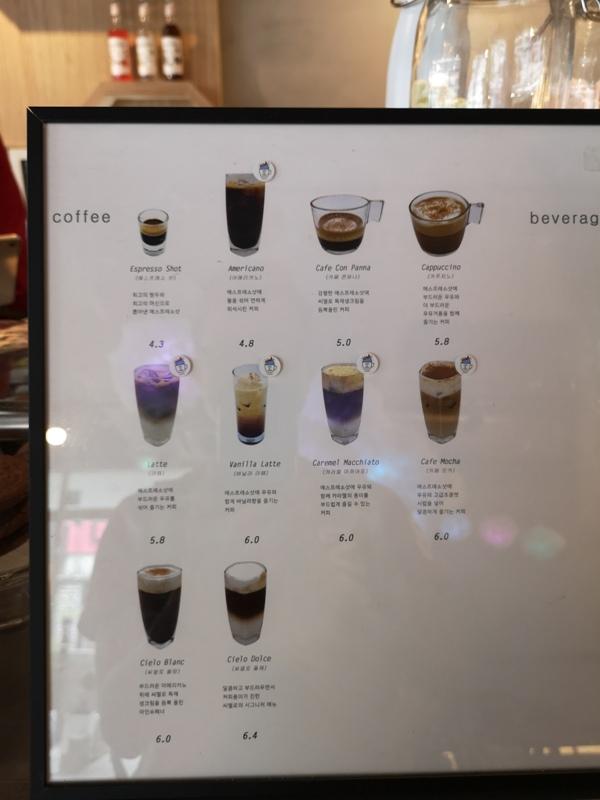 cafeel13 Seoul-Cafe El Cielo 男模幫你沖咖啡 首爾新沙洞時尚夢幻咖啡館