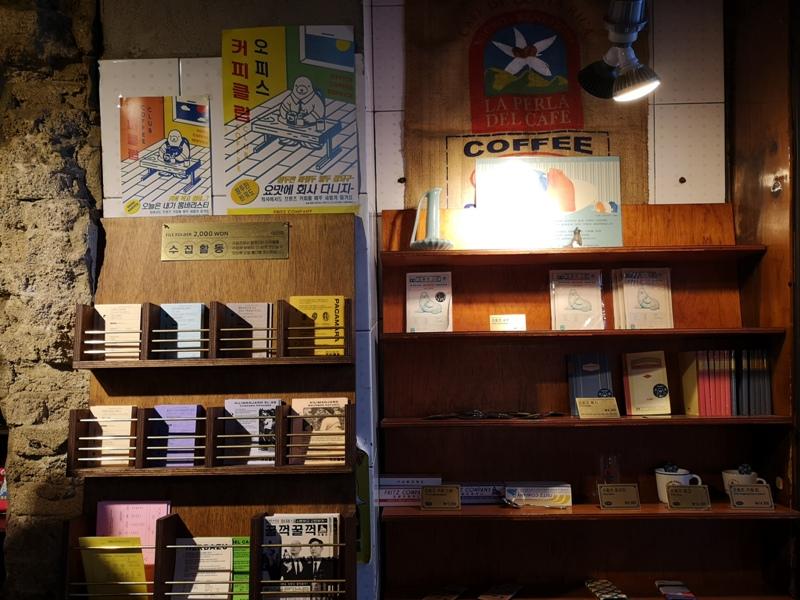 fritzcoffee07 Seoul-Fritz Coffee(麻浦分店) 首爾韓屋咖啡館人氣麵包與冠軍咖啡