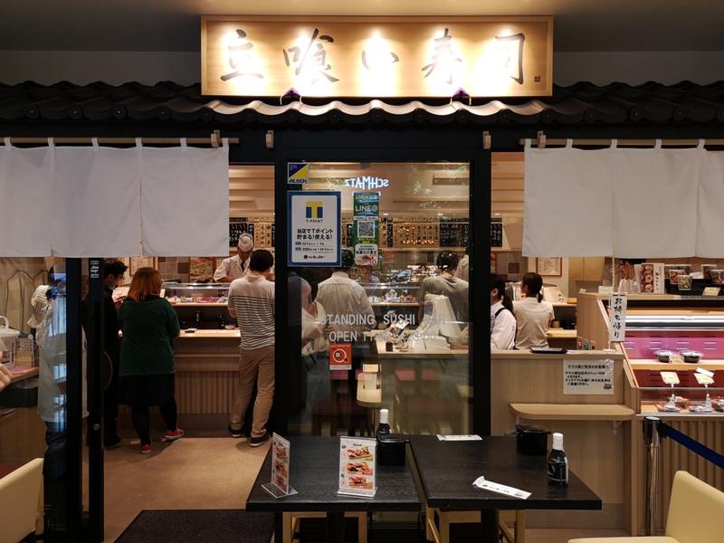 lisushi2 Tamachi-魚がし日本一(ムスブ田町店) 平價清爽好吃好適合夏天吃的立食壽司店