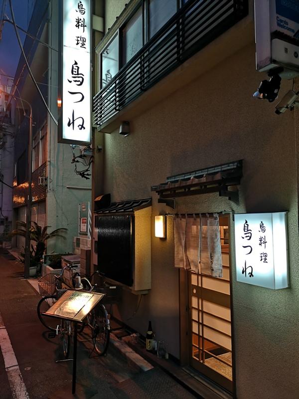 toritsuneee03102 Akihabara-末廣町鳥つね自然洞 末廣町 黃金傳說冠軍蓋飯 炸雞烤雞親子丼都好好吃