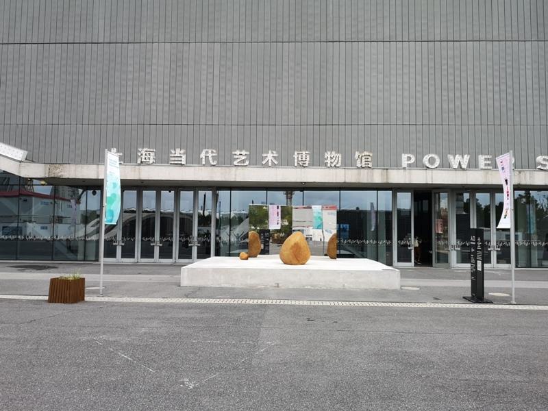 powerofart01 Shanghai-上海當代藝術博物館Power Station of Art 石上純也Free Architecture自由建築展