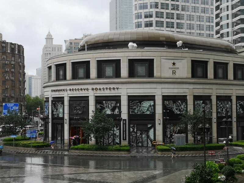 starbucksSH01 Shanghai-上海臻選咖啡烘焙工坊 咖啡製作流程大公開
