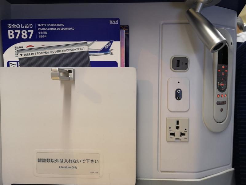 flyvie33 201909台北維也納 ANA787-9夢幻客機商務艙初體驗