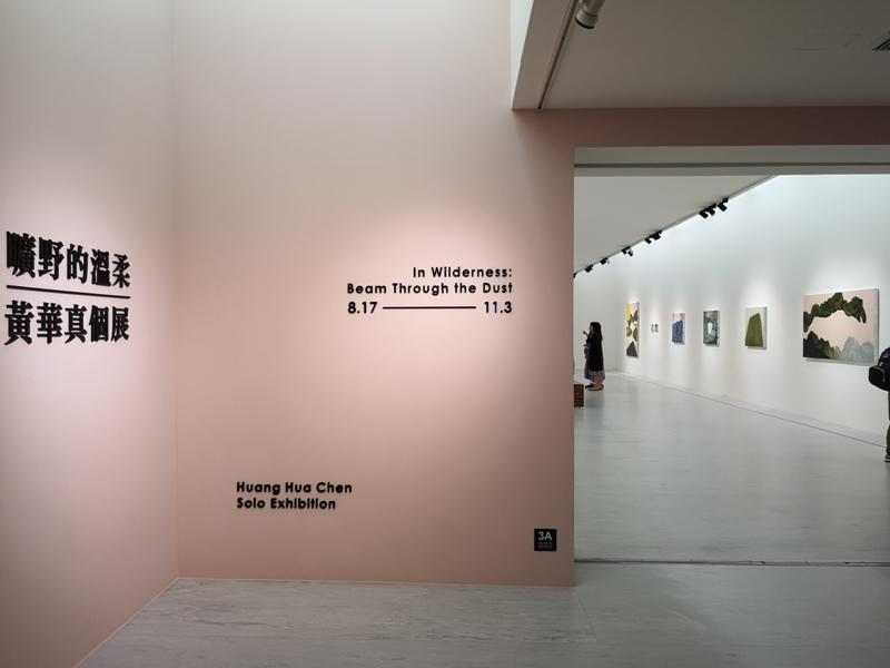 taipeifineartmesuem11 中山-北美館初訪 日本當代藝術大師池田亮司 視覺聽覺衝擊感官與心靈