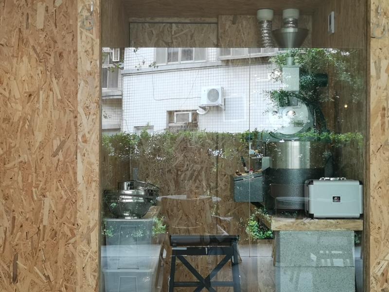 zhaicoffee14 竹北-宅咖啡過日子 滿室綠意玻璃屋概念