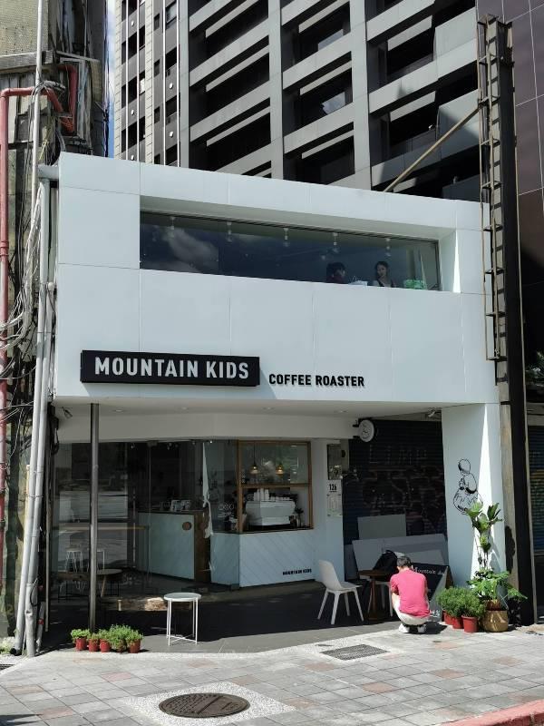 mountainkids07 中正-Mountain Kids Coffee Roaster 山小孩咖啡 喝咖啡賞北門古蹟