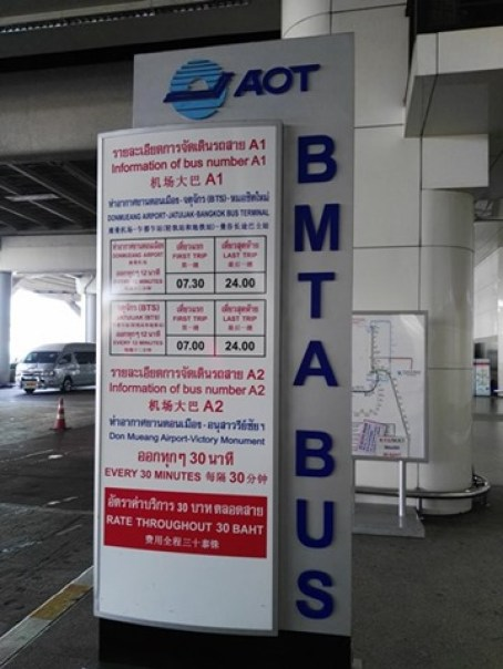 A103 Bangkok-DMK機場巴士A1/A2 便宜快速 接BTS/MRT往返市區DMK廊曼機場