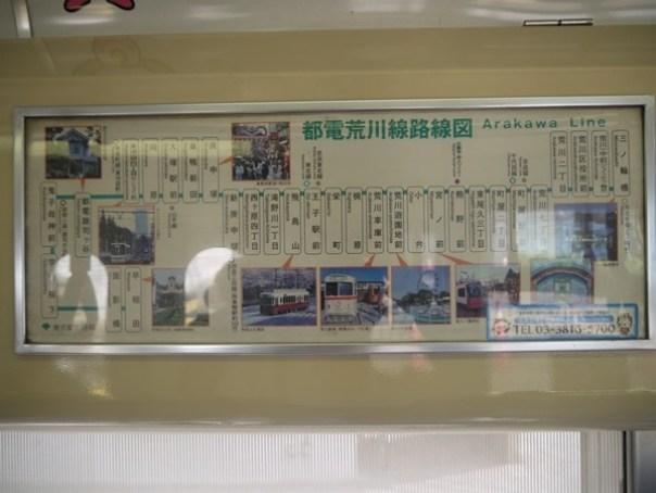 Arakawa10 Tokyo-都電荒川線散策之古老電車懷舊市區