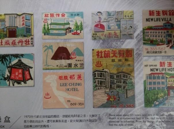 Beitou13 北投-溫泉博物館 感受最原始的北投風味 但這建築也太吸睛了