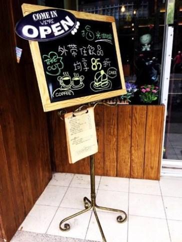 CoffeeLapse02 中壢-拾光咖啡 簡單輕鬆的小咖啡館