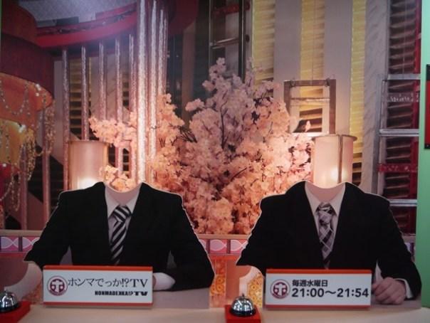 Fujitv16 Odaiba-台場地標富士電視台 前進球體一探究竟