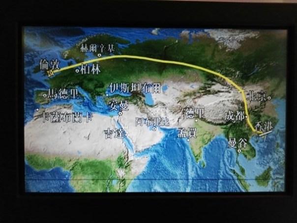 IMG_20160410_082211 201604台北倫敦 感謝國泰航空惠賜商務艙機票一張