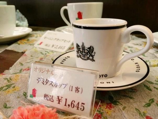Inodasanjo13107 Kyoto-Inoda Coffee(三条店) 76年京都咖啡名店