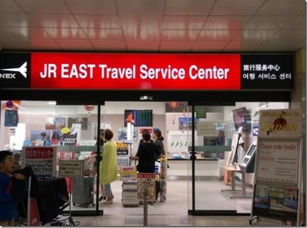 JRPass02 Tokyo-JR East Pass Flexible 5 Day東日本通票 即將改版(兩星期任選5天使用)