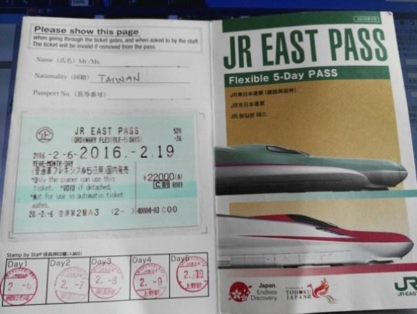 JRPass07 Tokyo-JR East Pass Flexible 5 Day東日本通票 即將改版(兩星期任選5天使用)