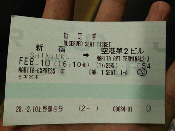 JRPass10 Tokyo-JR East Pass Flexible 5 Day東日本通票 即將改版(兩星期任選5天使用)