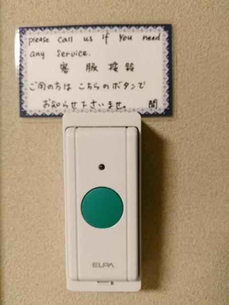 MA28 Kyoto-京町間 京都百年小旅館 舊建築新氣象 溫暖的住宿環境