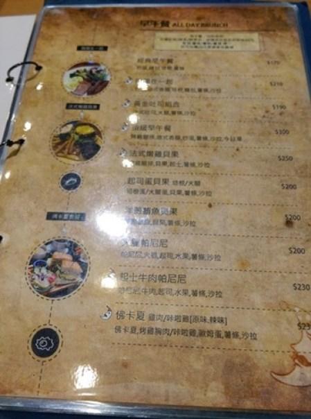 MOON07 竹北-Mr.Moon月亮先生 可愛的小店烤雞好吃
