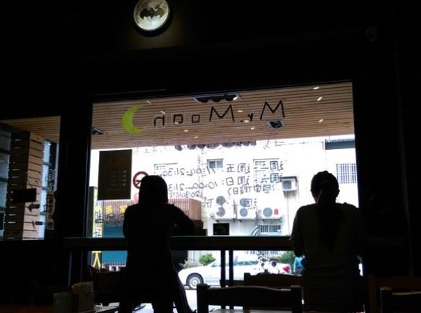 MOON08 竹北-Mr.Moon月亮先生 可愛的小店烤雞好吃