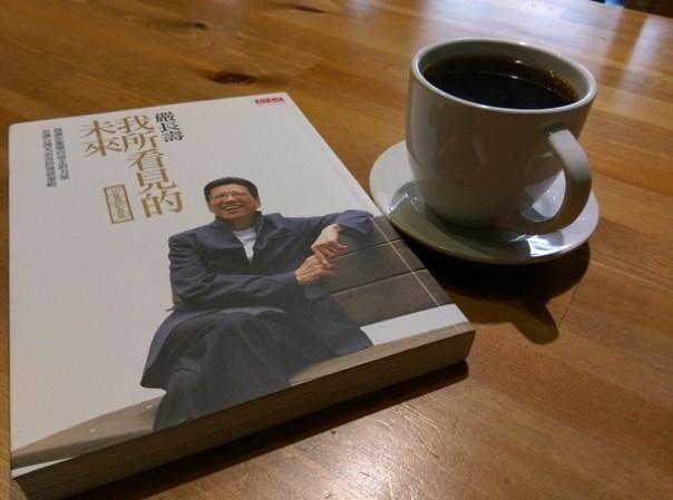MOON10 竹北-Mr.Moon月亮先生 可愛的小店烤雞好吃