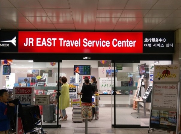 NEX05 Tokyo-NEX成田機場快線 東京來回票 日圓4000