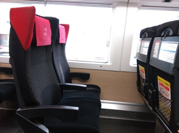 NEX15 Tokyo-NEX成田機場快線 東京來回票 日圓4000